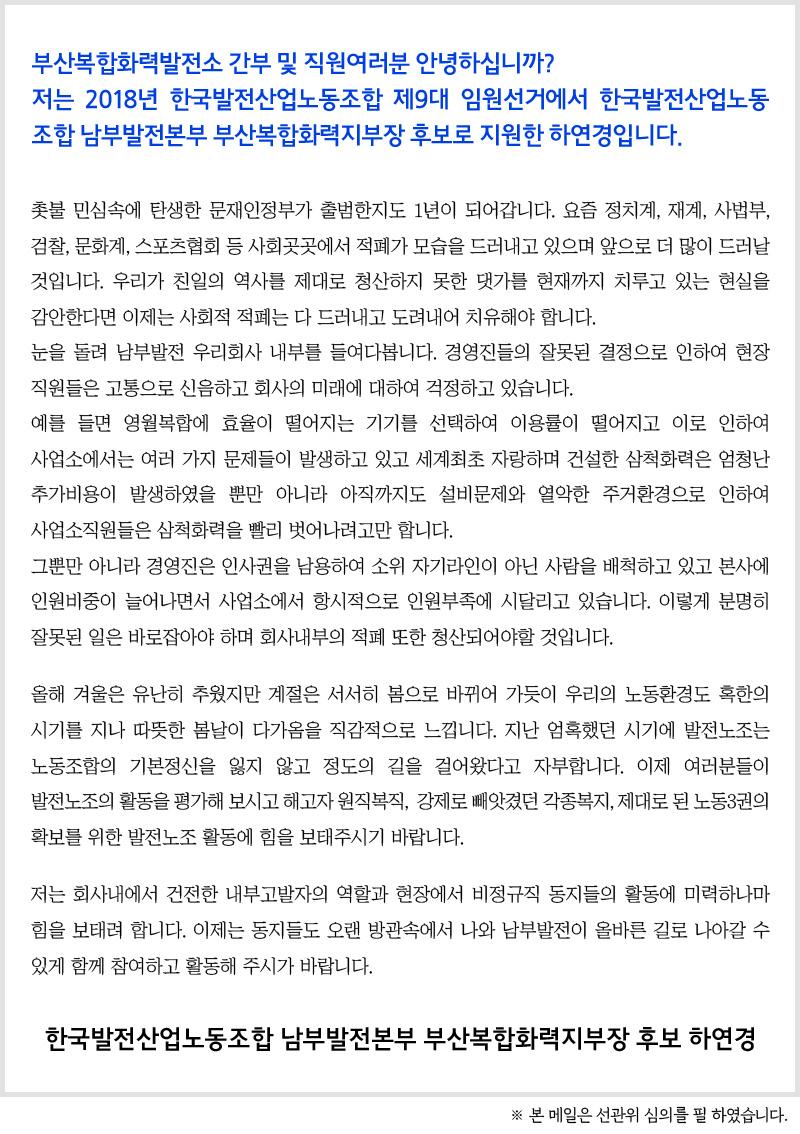 부산_하연경.jpg