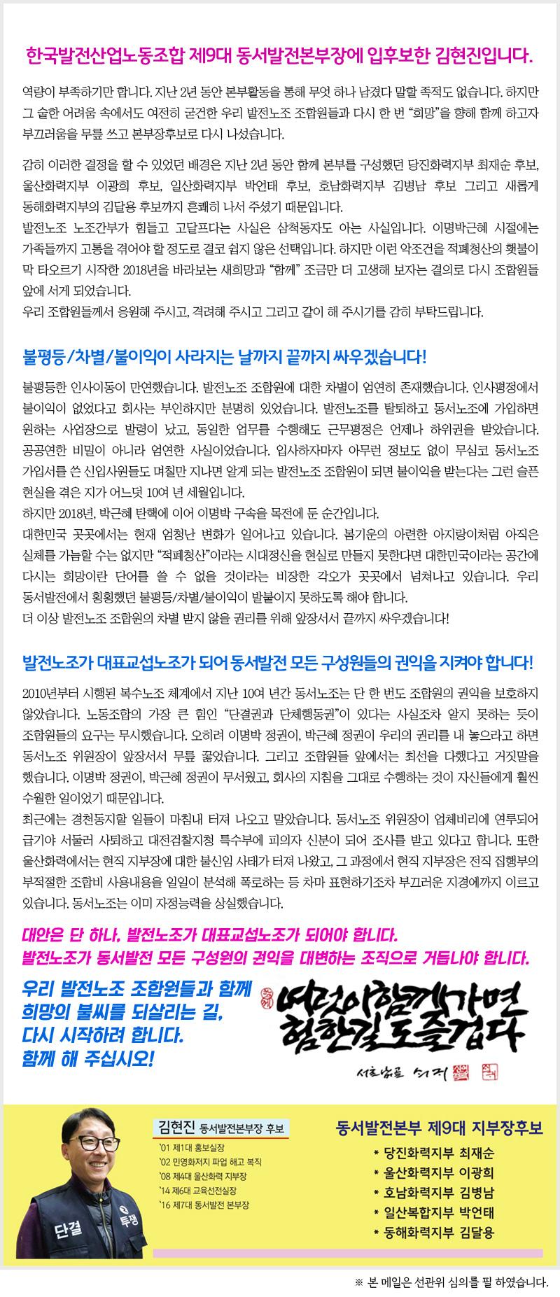 김현진메일.jpg